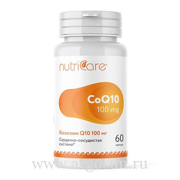 Коэнзим Q10,100 мг
