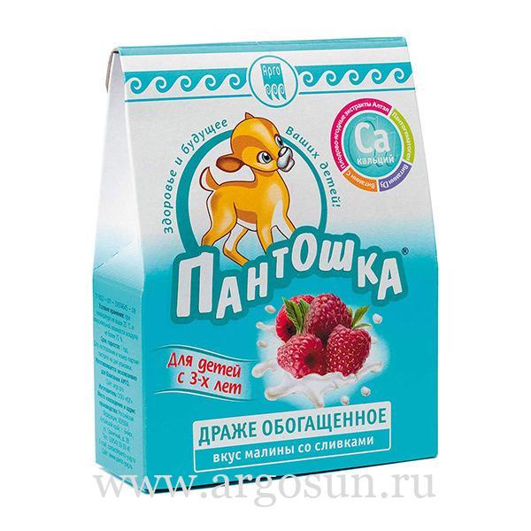 Драже Пантошка-Ca