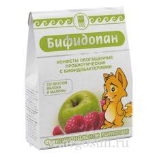 Конфеты Бифидопан
