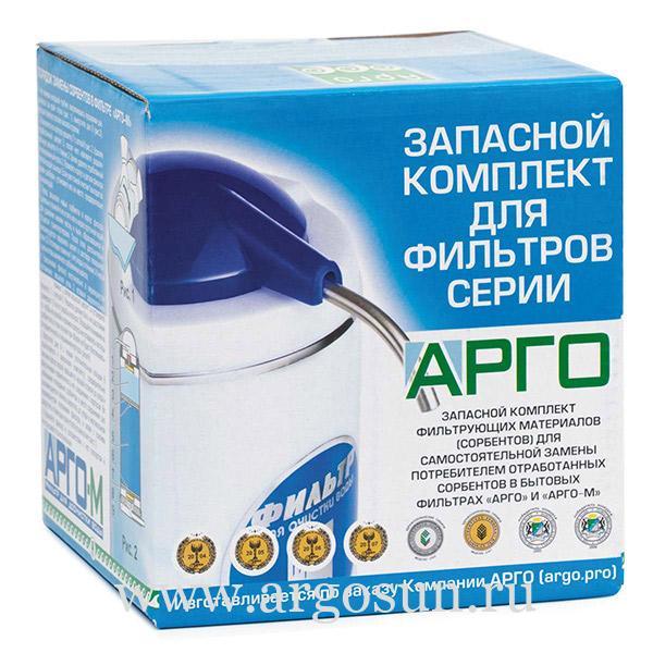 Комплект запасной для фильтров АРГО, АРГО-М