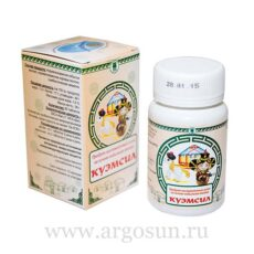 Продукт кисломолочный сухой КуЭМсил