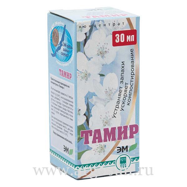 Тамир